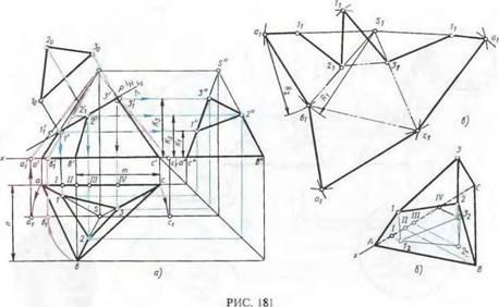 основание пирамиды ABC.